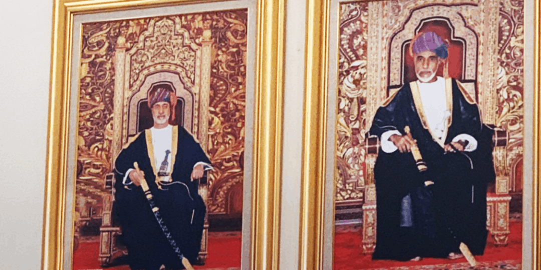 Pictures of the late Sultan Qaboos bin Said and his successor Sultan Haitham bin Tariq